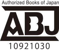 Authorized Books of Japan 10921030